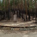 Памятник  Кенесары Касыиову